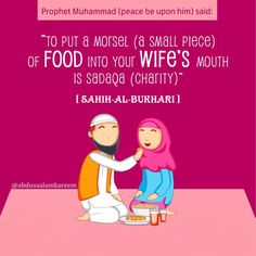 Dear Husband Love ❤️ Care For your Wife Prophet Muhammad Quotes, Islam Marriage, Hadith Of The Day, Islamic Cartoon, Islam Religion, Islam Beliefs, Islam Quran, Happy Married Life, Love In Islam