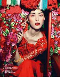 Harper's Bazaar China The Chinese Bride - Yin Chao - Photographer - Emma Pei - Model - Google Search