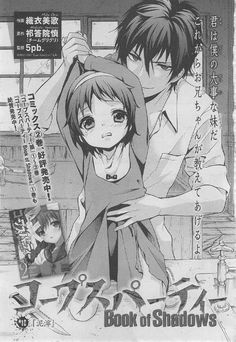 I'm really starting to question the people who do the corpse party manga...... Yuka and Kizami