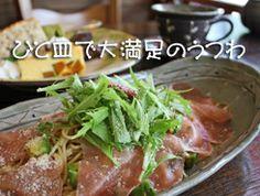 益子焼 ゆみ陶 ダ円長皿
