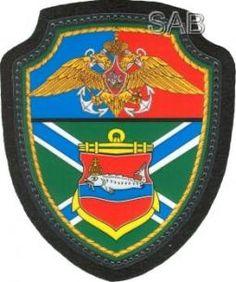 Нарукавный знак военнослужащих бригады пограничных сторожевых кораблей (г. Балтийск) Утвержден 5 июля 1997 года.