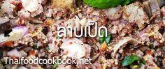 Thai Food Menu, Thai Rice, Roast Duck, Thai Street Food, Thai Recipes, Spicy, Beef, Meat, Thai Food Recipes