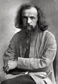 Дмитрий Иванович Менделеев, отец Любови Дмитриевны