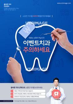Symbol Hand, Layout Design, Web Design, Text Layout, Healthcare Design, Graphic Design Posters, Commercial Design, Media Design, Dental
