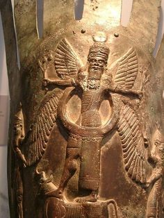 Sumerian god Anu:  god of heaven; may have been the main god before 2500 B.C.