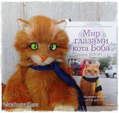 Bob By tarabueva lena - Bear Pile
