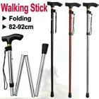 I do include an extra sheet of Bling for adjustable canes. Cane Features Black Nylon Wristlet with Silver Bling. No real Rhinestones, Diamonds or Crystals, just indented pieces of Bling secured to a flexible grid. Folding Cane, Walking Canes, Grandma And Grandpa, Multiple Sclerosis, Walking Sticks, Gifts For Dad, Trekking, Ebay, Hiking