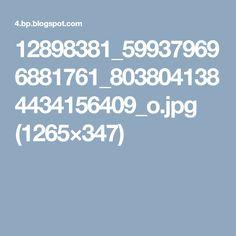 12898381_599379696881761_8038041384434156409_o.jpg (1265×347)