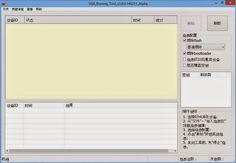 Download Amlogic S802 USB_Burning_Tool V2.0.0.140211 ~ China Gadgets Reviews Gadget Review, Tatting, Gadgets, Usb, Home Appliances, Tech, China, Tools, House Appliances
