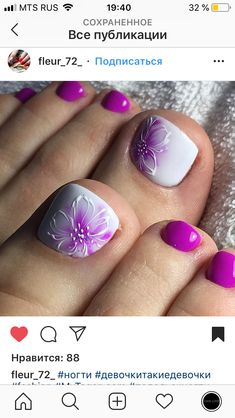 New gel pedicure ideas toenails fingers 54 Ideas Toenail Art Designs, Pedicure Designs, Pedicure Nail Art, Pedicure Ideas, Pretty Toe Nails, Cute Toe Nails, Fun Nails, Toe Nail Color, Toe Nail Art