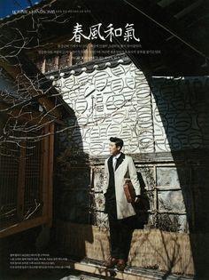Lee Hyun Wook by Shin Seon Hye for STYLE H Mar 2012
