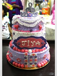 Cake Decor Pimple Saudagar : Princess Sophia Cake on Pinterest Sofia Cake, Princess ...