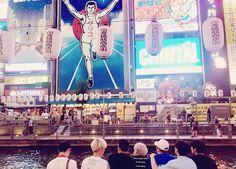#몬스타엑스 in #OSAKA  일본에서의 짧은 자유시간을 가진  멤버들의 즐거운 한 때를 살짝 공개합니다😘  #몬스타엑스는_지금 #오사카