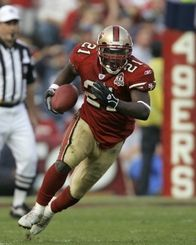 56d679183 14 Best San Francisco 49ers Pictures and videos images