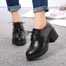 Zapatos negros con cordones de punta abierta formales para mujer 5EgRdOM