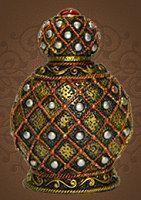 Arabian Oasis Al Wasam