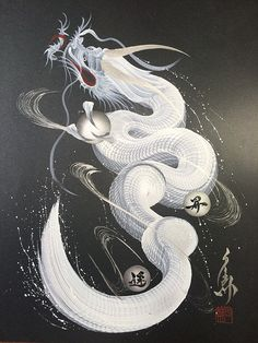 Stunning dragons painted with a single brush stroke This artist's painting technique has to be seen to be believed. Chinese Dragon Art, Japanese Dragon, Chinese Art, Fantasy Dragon, Fantasy Art, Fantasy Creatures, Mythical Creatures, Dragon Oriental, Dragon Pictures