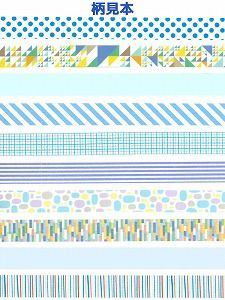 大特価!マスキングテープ 10巻セット <br>mt カモ井加工紙 <br>オーシャンセット(15mmx10m)