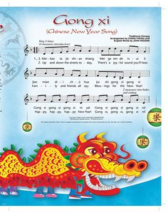 Gong xi (Chinese New Year Song) Music Activities For Kids, New Years Activities, Preschool Music, Teaching Music, Kids Songs, Literacy Activities, Chinese New Year Music, Chinese New Year Greeting, Singing Lessons