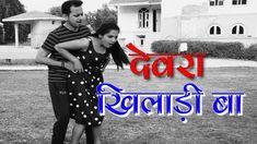 114 Best SMM Music | Latest Bhojpuri Video Songs, Mp3