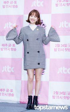 [HD포토] 박보영 작은 몸에서 뿜어져 나오는 괴력  #힘쎈여자도봉순 #박보영