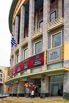 Balloon Seller, Thessaloniki, Greece - by Jana Perskie Crete Greece, Thessaloniki, Macedonia, Adventure Awaits, Beautiful Islands, Croatia, Belgium, Europe, Italy