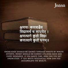 In the world full of french englosh and spanish lets study seek sanskrit. coz our ancestors didnt freed us for not remebering our culture. Chankya Quotes Hindi, Sanskrit Quotes, Sanskrit Names, Sanskrit Language, Sanskrit Mantra, Vedic Mantras, Sanskrit Words, Words Quotes, Quotations