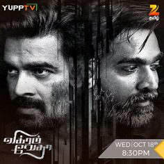 Watch Zee Tamil Live online anytime anywhere through YuppTV. Access your favourite TV shows and programs on channel Zee Tamil on your Smart TV, Mobile, etc. Vikram Vedha, R Madhavan, Smart Tv, Watches Online, Favorite Tv Shows, Film, Fictional Characters, Image, Drawing