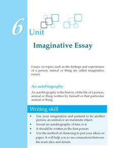 Imaginative essay