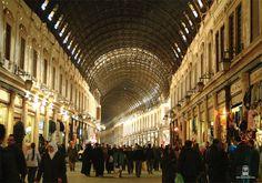 Al-Hamidiyah Souq – The oldest Mall in the world . Damascus, Syria