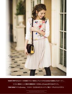 【楽天市場】12月15日(木)再販決定★【rainemi レイネミ】Lovery Autumnカタログ美香さんはベージュを着用:tocco