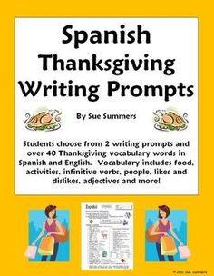spanish essays about thanksgiving Thanksgiving essays thanksgiving is one of america's most treasured holidays and traditions while there are some constants in the way we observe the day, it can mean.