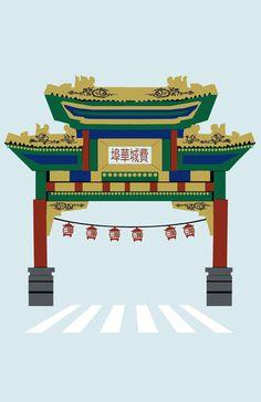 South Fellini Tee Shirts: Philadelphia's Chinatown Gate