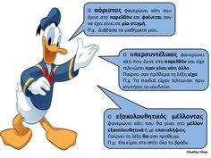 Disney Characters, Fictional Characters, Teaching, School, Greek, Education, Fantasy Characters, Greece, Onderwijs