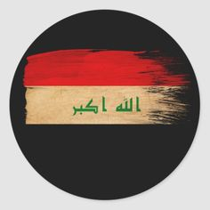 Shop Iraq Flag Classic Round Sticker created by Zipperedflags. Iraq Flag, Iraqi People, Baghdad Iraq, Flag Country, Bad Boy Aesthetic, Love Smile Quotes, Boy Tattoos, Wedding Announcements, Flag Design