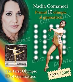 Stamp: Nadia Comăneci (Romania) (The First Olympic 10 of Gymnastics) Rom:RO 2113a