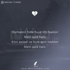 Caption Quotes, Fact Quotes, Wise Quotes, Words Quotes, Inspirational Quotes, Sufi Quotes, Poetry Quotes, Broken Words, Gulzar Quotes