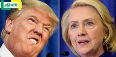 राष्ट्रपति पद चुनावः हिलेरी-ट्रम्प का एक-दूसरे पर हमला http://www.haribhoomi.com/news/usa/washington/hillary-and-trump-attacking-each-other/44536.html #hillary #trump #attack #election