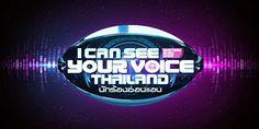 รายการ I Can See Your Voice Thailand EP.1 วันที่ 13 มกราคม 2559 ออกอากาศ : ทุกวันพุธ เวลา : 20.15 – 21.30น. จากรายการประกวดร้องเพลงระดับโลก ...