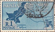 Pakistan 1961 Official SERVICE SG O67 Fine Used SG O67 Scott O66 Other Commonwealth stamps here