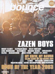 bounce 250号 - ZAZEN BOYS