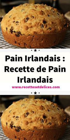 Healthy Protein Breakfast, Batch Cooking, Irish Recipes, Banana Bread, Muffin, Brunch, Yummy Food, Baking, Baguettes