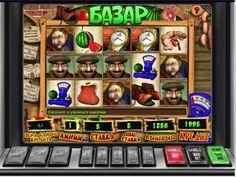 Робинзон игровой автомат играть онлайн бесплатно