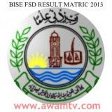 Board of Intermediate & Secondary Education, Faisalabad Result Matric (SSC II) Exam 2013