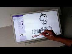 【開箱】螢幕書寫神器!ASUS PT201Q 筆繪觸控顯示器   SayDigi   點子生活