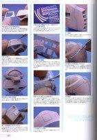 img013 Gundam Tutorial, Gundam Custom Build, Gundam Model, Manual, Building, Model Kits, Robots, Transformers, Plastic