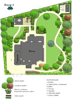 Landscape Design Plans, Garden Design Plans, Landscape Architecture Design, Plan Design, Outdoor Wood Projects, Garden Projects, Home Projects, House Layout Plans, House Layouts