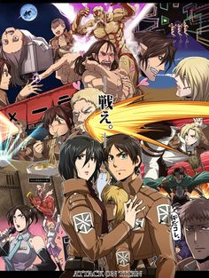 attack on titan. the fandom