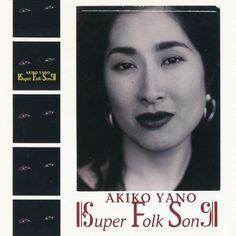 SUPER FOLK SONG ~ 矢野顕子