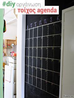 Δεν είναι καλύτερα όταν μπορείς να βλέπεις όλες τις υποχρεώσεις σου με μια ματιά; Δες πως να φτιάξεις τον δικό σου τοίχο ημερολόγιο!